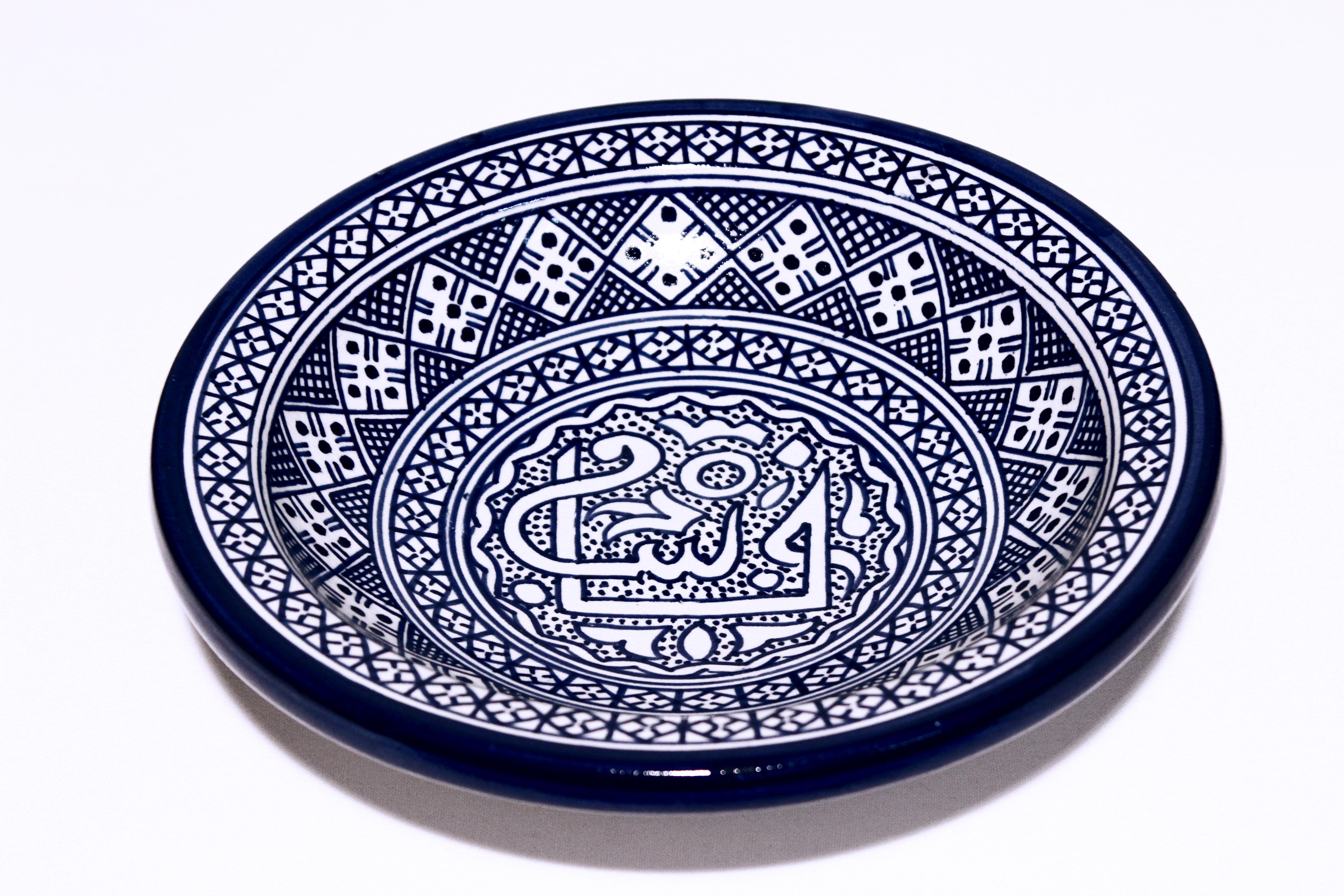 Teller Nr 23 El Fesi Oriental Art Decor Orientalisches Dekor